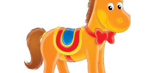 Воспитанная лошадь